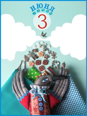 конфетка розыгрыш, текстильная кукла, птичка, металлическая фурнитура