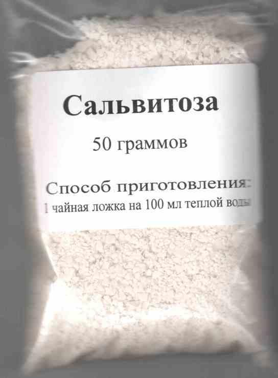 Чем заменить сальвитозу для валяния