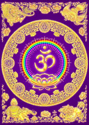 мандала, бизнес, успех, организация, праздник, финансы, шаман, веды, индия, буддизм, этно, бохо, оберег, славянский, интерьер, духи, помощь