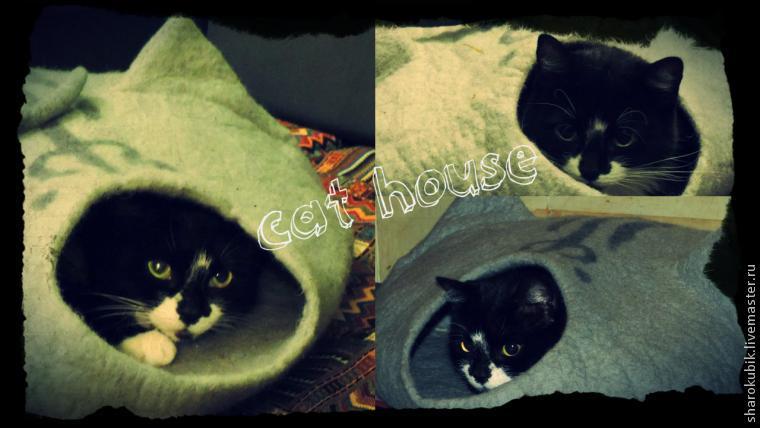 кошкин дом, кошка, валяный дом, валяное гнездо, валяние в стиралке, стиральная машина, ушки, хвост, домик для кошки