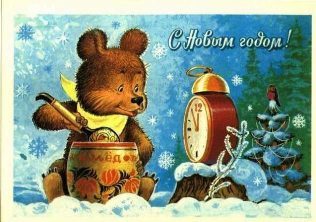 Добрые советские открытки. С Новым годом!, фото № 4