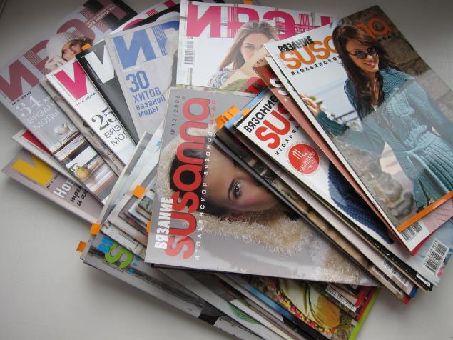 журналы, даром