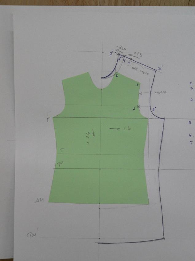 Как сделать выкройку жилета для валяния