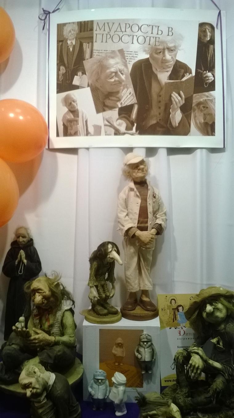 выставка-продажа, выставка кукол