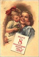 женский день, весна