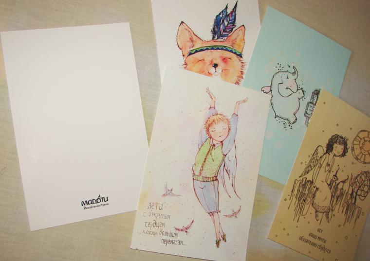открытки, лиска, слоник, подарок, ангел