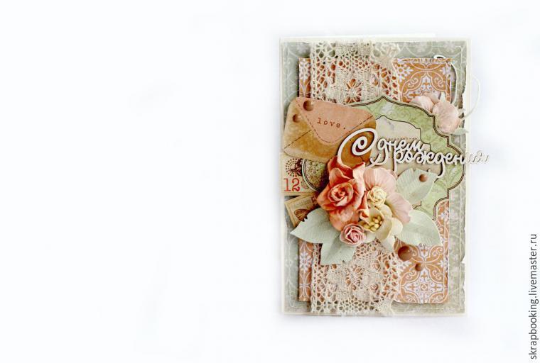Праздничную открытку в теплой гамме
