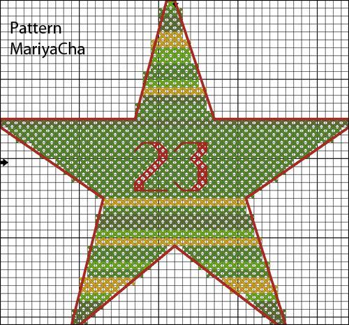 Схемы вышивки звездочка