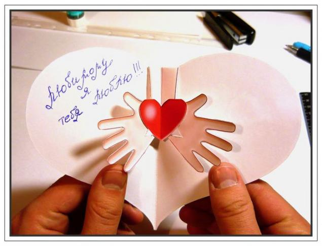 Подарок на день святого валентина своими руками сделать