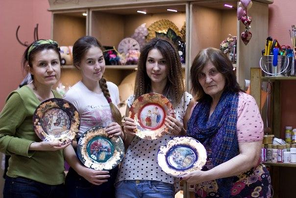 версальские тарелочки