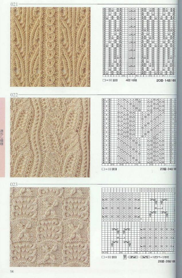 Вязание спицами узоры схемы японские схемы 48