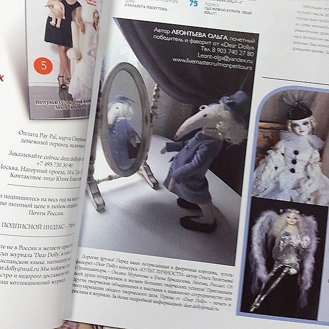 журнал, журналы, публикация, публикация в журнале, dear dolly, королева, елизавета, королева англии, культ личности