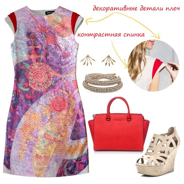 платье, платье-футляр, pavocreations, принт, дизайнерская одежда, дизайнерские вещи, модные тенденции, модная одежда, распродажа, распродажа готовых работ, скидки, скидка, акция магазина