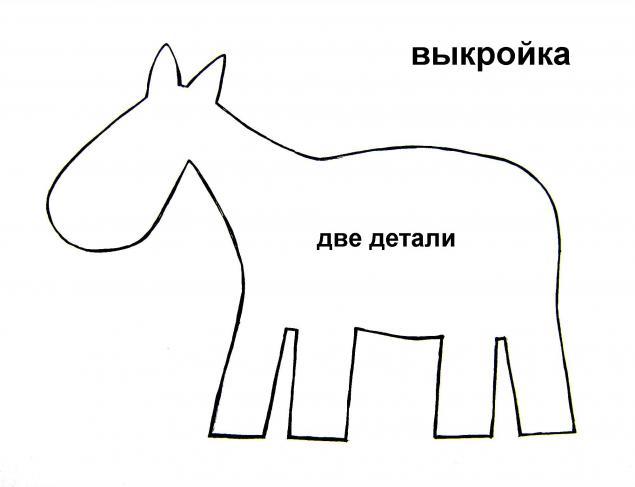 лошадь, елочная игрушка