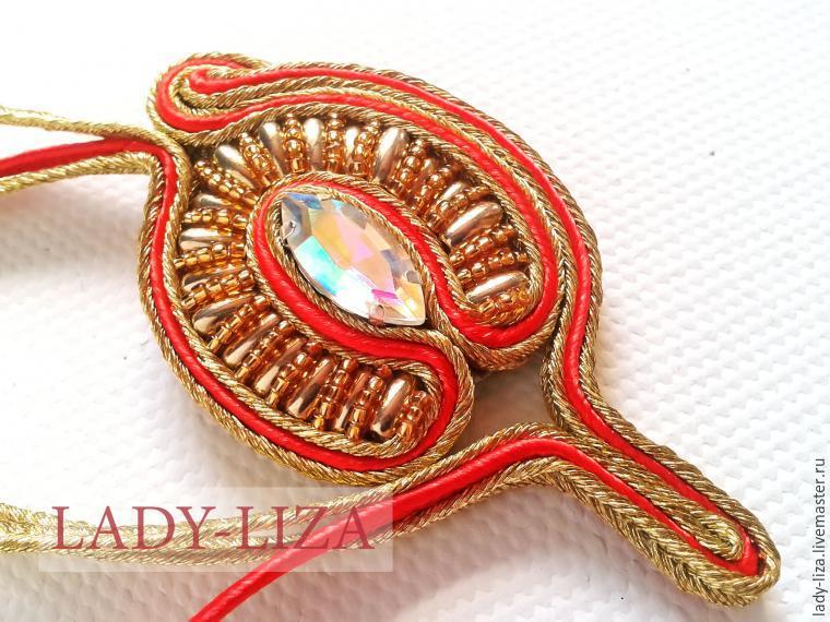 lady-liza