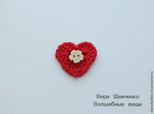 МК Вяжем сердечко - брелок (много фото), фото № 17