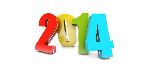 работа магазина, праздничные дни, с новым годом, акция