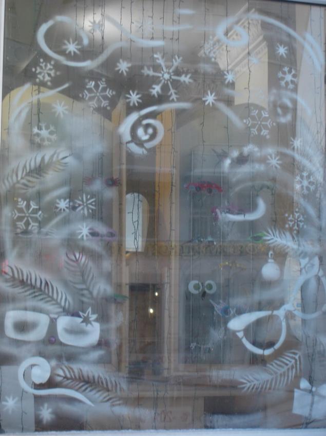 Узоры на окне рисование 2 класс