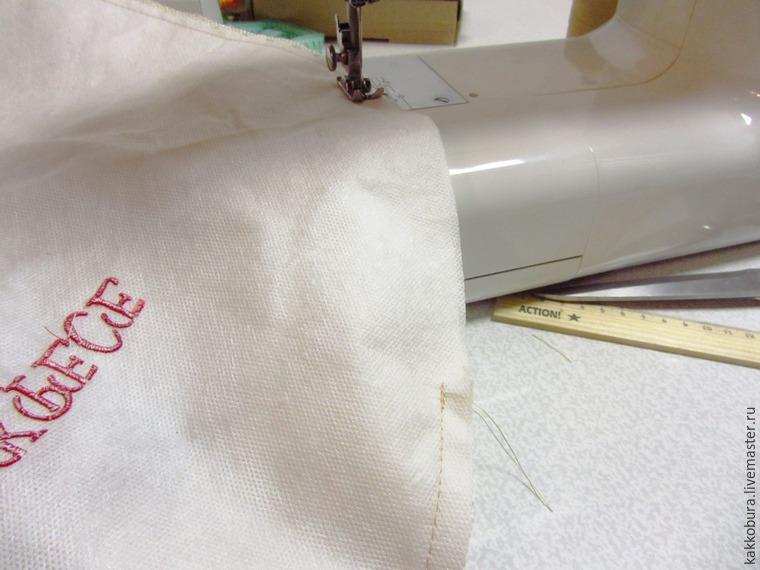 Шьем пасхальную сумку-скатерть, фото № 24