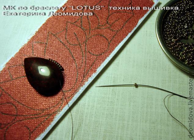 Рассчитать длину для вышитого бисером браслета. вышивка бисером.