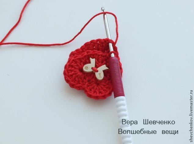 МК Вяжем сердечко - брелок (много фото), фото № 18