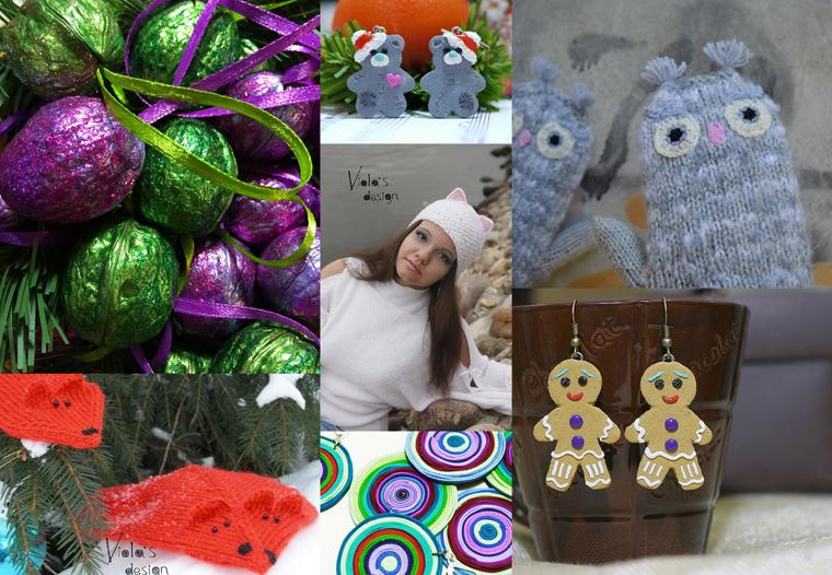 ярмарка подарков, новый год, подарки к праздникам