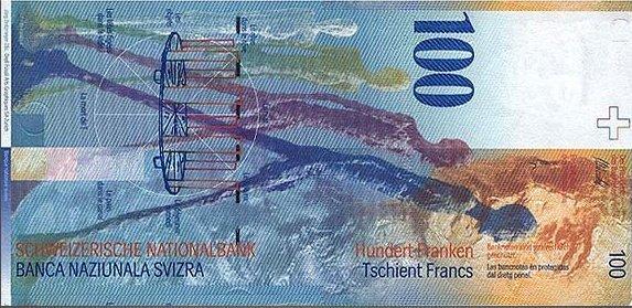 Самые красивые деньги мира, фото № 4