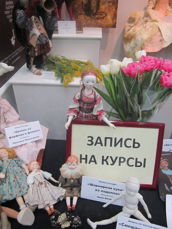 Немного Весеннего бала кукол... Фото, фото № 12
