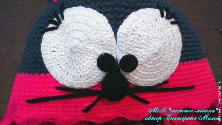 """钩针教程:""""鼠""""帽(大师班) - maomao - 我随心动"""
