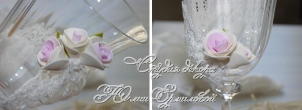 как украсить свадебные бокалы своими руками Мастер класс