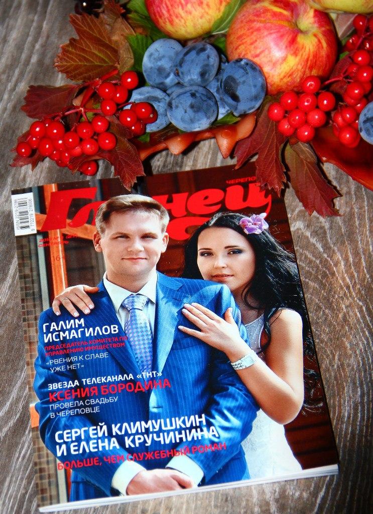 публикация в журнале, колье с камнями, украшение в подарок