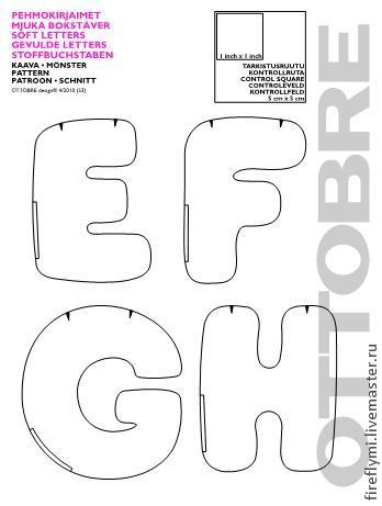 Как сделать буквы на печать