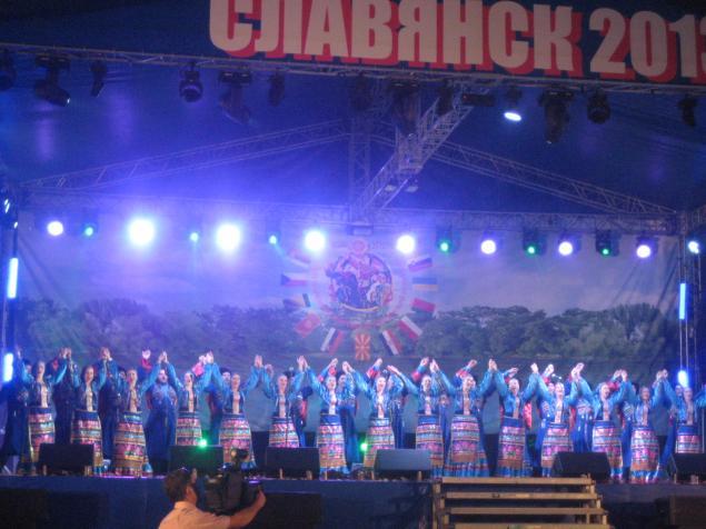 Международный фестиваль славянской культуры. Славянск-на- Кубани 2013., фото № 6