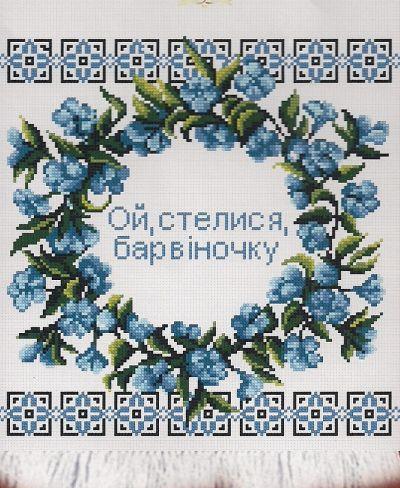 цветы, декоративная салфетка