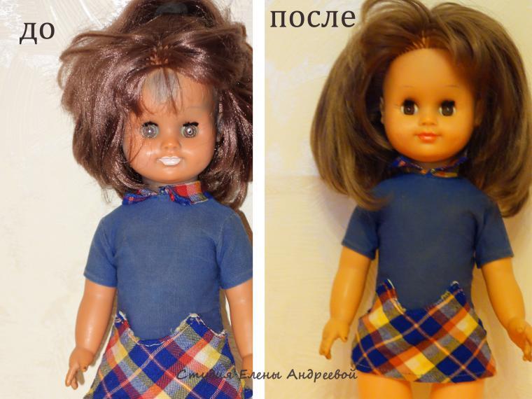 Как вывести пятно на резиновой кукле фото