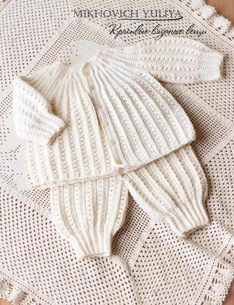 Вязание комбинезонов для новорожденных меланжевой пряжи