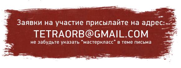 chainmail, коннекторы