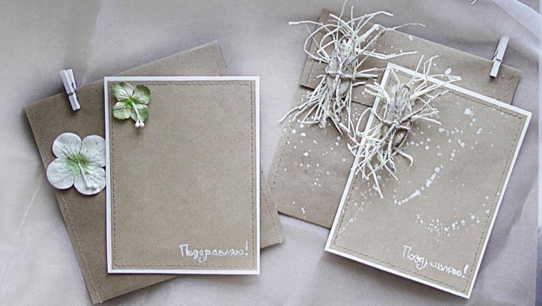 Февраля стихи, какую выбрать бумагу для открыток