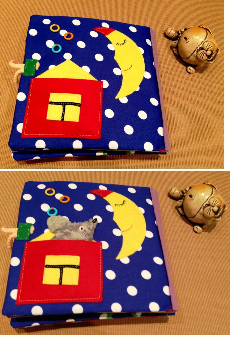 подарок ребенку, раннее развитие ребенка