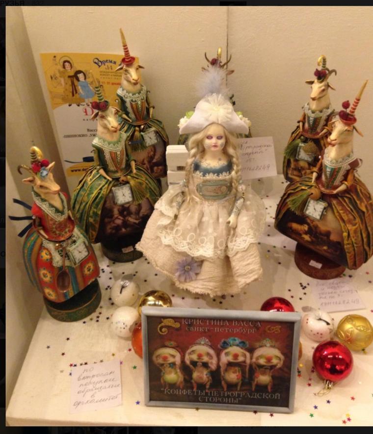 куклы ручной работы, фрида, подарки