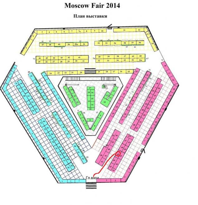выставка, moscow fair, скидки, акция, приглашение