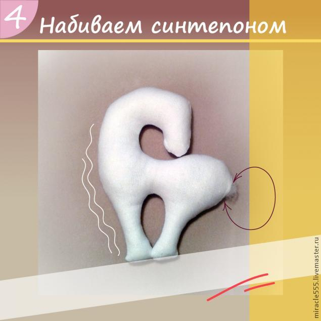 символ 2014