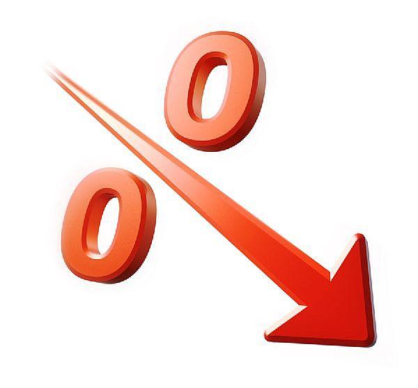 день знаний, акция, скидки, снижение цен
