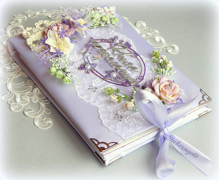 книга желаний