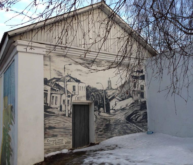 роспись на стенах