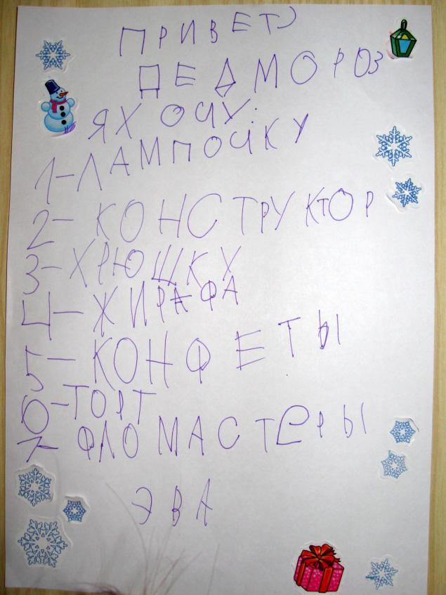 раннее развитие, развивающие игрушки, развивающая игрушка, развитие, развивающая книжка, чтение, что подарить, чудо-чадо, чудо, письмо, чтение с рождения, методика глена домана