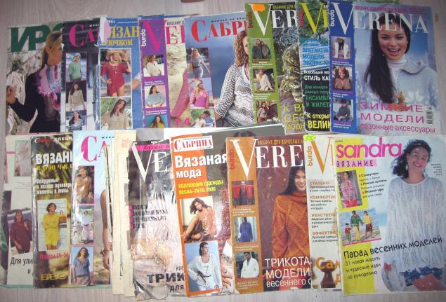 отдам, даром, журналы