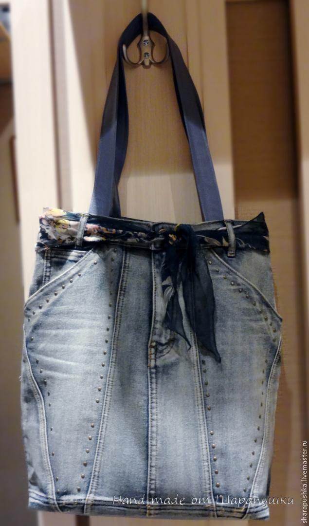 Сумка сшитая из джинсовой юбки