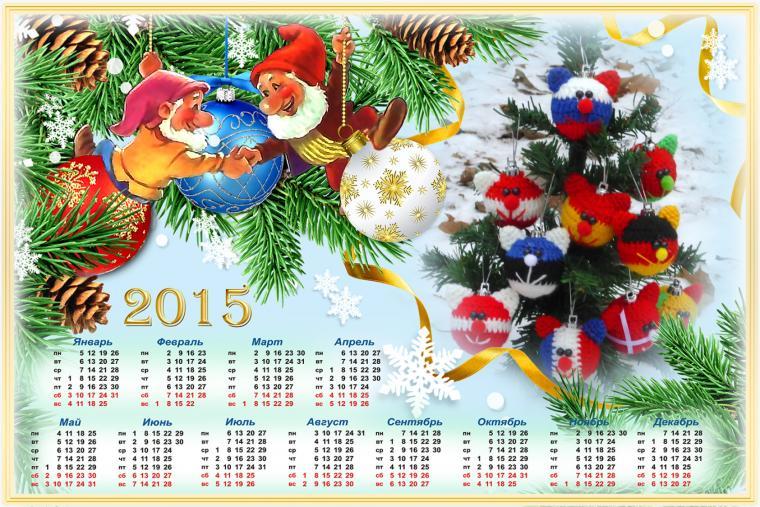 новый год, новый год 2015, новогодние подарки, путешествия, путешествие, праздник, мечта, мечты, подарки, подарок своими руками, подарок на новый год, елочные игрушки, елочные украшения, елочная игрушка