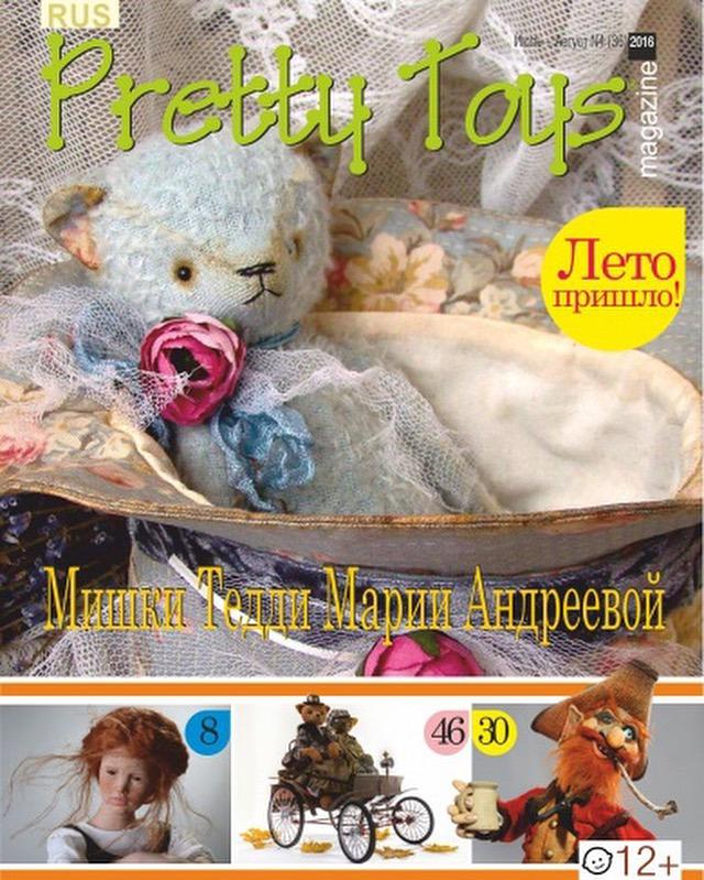 публикация, публикация в журнале, тедди, тедди мишка, авторская игрушка, авторская кукла